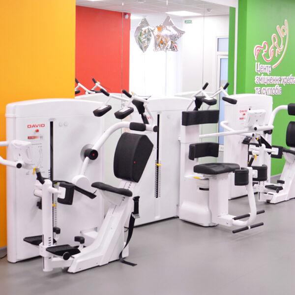 Institute of Vertebrology and Rehabilitation